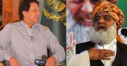 مولاناکے آزادی مارچ سے کیسے نمٹناہے ،وزیراعظم کوتجویز پیش کرد ی گئی