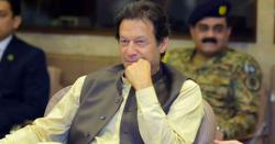 وزیراعظم عمران خان آج ایک روزہ دورے پر سکردو روانہ ہوں گے