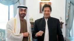 متحدہ عرب امارات کی جانب سے پاکستان میں پانچ ارب ڈالر کی سرمایہ کاری کااعلان