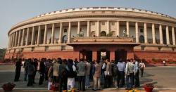 اگر پاک بھارت کے درمیان نیوکلئیر جنگ ہو تی ہے تو اس کا آغاز بھارتی پارلیمنٹ پر حملے سے ہوگا اور پھر۔۔۔