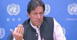 مولانا فضل الرحمان اپنی ڈوبتی سیاست بچا رہے ہیں، وزیراعظم عمران خان