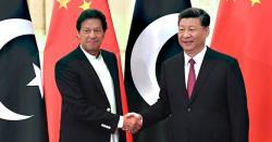 سی پیک چین اور پاکستان کے تعلقات کیلئے گیم چینجر ہے، چین
