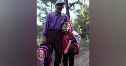باپ نے بیٹی کو اسکول بھیجنے کے لیے ایسا کیا کر ڈالا کہ پوری دنیا حیران رہ گئی