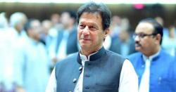 وزیراعظم  عمران خان کے دورہ چین کو حتمی شکل دیدی گئی
