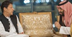 وزیراعظم کا دورہ امریکا، سعودی ولی عہد کی طیارہ واپس بلانے کی رپورٹ من گھڑت قرار