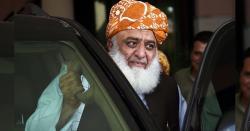 میں مولانا فضل الرحمن کی پارٹی میں رہا ہوں، ان کا دین سے کوئی تعلق نہیں ہے