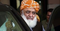 آزادی مارچ پر پیسوں کی بارش، فضل الرحمن احتجاج میں بھی پیسے کمانے والے پہلے سیاستدان بن گئے