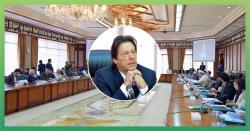 حکومت نے پاکستان کے اہم مقام پر نیا شہر تعمیر کرنے کا فیصلہ کر لیا