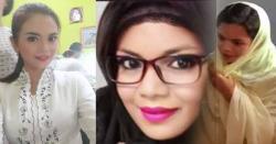 انڈونیشیا کی حسینہ پاکستانی لڑکے سے شادی کرنے پہنچ گئی مگر پھر اس کیساتھ وہ ہو گیا
