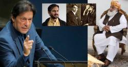 عمران خان مسلمان ہیں اور ان پر یا حکومت پر نعوذ بااللہ توہین رسالت ؐکا الزام لگانا جرم ہے ، مذہب کو سیاست سے الگ کرنا ہے