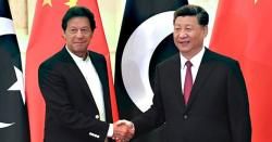وزیر اعظم عمران خان کی چینی صدر جنرل باجوہ کے ہمراہ ملاقات