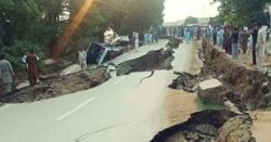 پاکستان ایک بار پھر شدید زلزلے سے لر زاٹھا