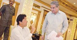 پی ٹی آئی رہنما کو سپریم کورٹ آ ف پاکستان نے بڑا جھٹکا دیدیا