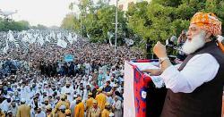 جمعیت علمائے اسلام نے دھرنے میں شریک ہونے کیلئے عمر کی حد کا تعین کر دیا