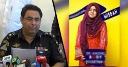 پاکستان کے اہم شہر میں میڈیکل کی طالبہ کو قتل کرنے والا زشخص 1سو گیارہ افراد کا قاتل نکلا
