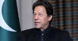 عمران خان کی حکومت سلام کیے جانے کے لائق ہے، غازی ثاقب شکیل جلالی