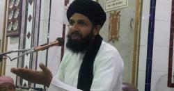 تحریک تحفظ اسلام کے سربراہ کا ایمان افروز بیان