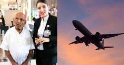 ابوظہبی ائیرپورٹ پر بزرگ مسافر کی آمد، پاسپورٹ دیکھا تو امیگریشن حکام میں کھلبلی مچ گئی
