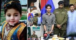 سفاک ملزم نے 3سالہ بچے کو قتل کر کے پھینک دیا اور جگہ بھول گیا