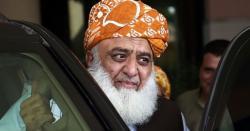 آزادی مارچ میں مولانا فضل الرحمٰن کو کنٹینر اور بریانی فراہم کی جائے
