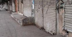 ان 2دنوں میں پورے پاکستان میں تمام دوکانیں ، بازار سب کچھ بند رہے گا