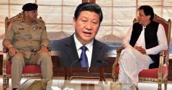 پاکستان نے ماضی میں چین کی مدد کی ہے ، اب جب بھی پاکستان کو ضرورت پڑی چین خاموش نہیں بیٹھے گا