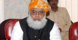 فضل الرحمان لاکھوںکارکنوں کو لے کر اسلام آباد کب داخل ہونے والے ہیں حقیقت تو اب کھل کر سامنے آئی