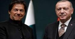 ترکی کے صدر رجب طیب اردوان کے دورہ پاکستان کی تاریخ کا اعلان