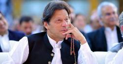 ایشیائی ترقیاتی بینک پاکستانی خزانہ لبا لب بھرنے کو تیار، دی جانے والی رقم قرضہ نہیں ہوگی بلکہ ۔۔!