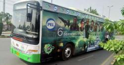 عوام کی مشکلات حل ، بڑے شہر میں پاکستانیوں کیلئے 350نئی بسیں خریدنے کا فیصلہ