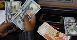 ڈالر چار ماہ کی کم ترین سطح پر، 155 روپے 98 پیسے پر ٹریڈنگ