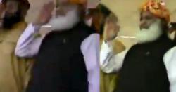 مولانافضل الرحمٰن نے وزیراعظم پاکستان بننے کی پریکٹس شروع کردی