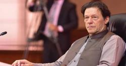 پاکستان نے بھارتی وزیر دفاع کا بیان مسترد کر دیا
