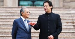 بھارت کے ساتھ تجارتی معاملات پر نظر ثانی کریں گے، مہاتیر محمد