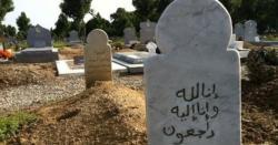 لاہور کے قبرستان میں ایک قبر سے 3لاشیں باہر آگئیں