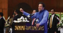 """"""" کوئی بھی ہمارے نبیﷺ کے پیر کی خاک کو نہیں پہنچ سکتا""""  وزیر اعظم عمران خان"""