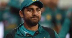 سابق کپتان سرفراز احمد اب دورہ آسٹریلیا کے لیے بھی قومی ٹیم میں شامل نہیں ہوسکیں گے