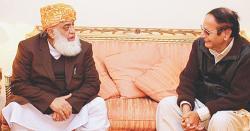 ملکی سیاست میں ڈرامائی موڑ ،مولاناکی چوہدری شجاعت سے ملاقات ،کیاپیغام پہنچادیا