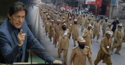 وزارت داخلہ نے جے یو آئی (ف) کی ذیلی تنظم کو کالعدم قراردینے کیلئے ہنگامی اقدام اٹھا لیا