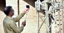 فیصل آباد کے ایک مزدور کو 1کروڑ 13لاکھ کا بجلی کا بل بھیج دیا گیا ، جانتے ہیں مزدور نے کتنے یونٹ استعمال کیے تھے