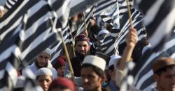 کارکنوں کو آزادی مارچ میں شریک ہونے سے قبل نئی ہدایات جاری کر دی گئی