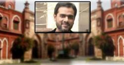 لاہور میں ایم اے او کالج کے پروفیسر نے طالبہ کے جھوٹے الزام کی وجہ سے خودکشی کرلی