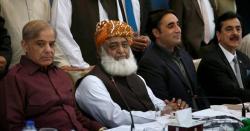 عمران خان کو ہٹا کر کس کو وزیراعظم بنادیں ، فضل الرحمن کی مقتدر شخصیت سے ملاقات کی اندرونی کہانی سامنے آگئی