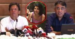 گل بخاری نے عمران خان اور اسد عمر کی تصاویر پر اتنی گندی بات کہہ دی کہ ہم تو لکھ بھی نہیں سکتے