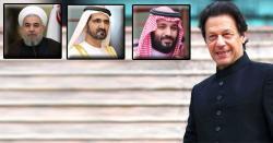 ایران کے سعودی عرب اور متحدہ عرب امارات کیساتھ تعلقات میں بہتری