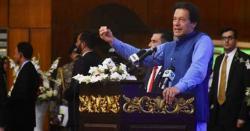 وزیراعظم عمران خان کا ''کامیاب جوان''پروگرام نوجوانوں کیلئے امید کی کرن بن گیا