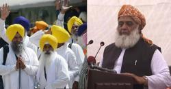 سکھ برادری بھی میدان میں آگئی ،مولاناسے بڑامطالبہ کردیا