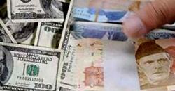 اسے کہتے ہیں بزنس ۔۔اب ڈالر کی برسات ہونے والی ہے، عمران خان نے قوم کو بڑی خوشخبری سنا دی