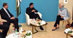 ئی ایم ایف نے حکومت پاکستان سے کن 2اہم ترین اداروں کواپنےماتحت کرنیکی شرط رکھ دی