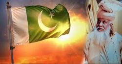 بھارت کشمیرکوپلیٹ میں سجاکرپاکستان کودے گا،عمران خان اسمبلیاں تحلیل کردیں گےاورپھر۔۔۔پیرپنجرسرکار نے بڑی پیش گوئی کردی